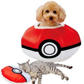 ポケモン Pokemon ポケットモンスター 犬猫用ベッド モンスターボール ベッド 超小型犬 小型犬 短毛 長毛 ポリエステル ペティオ Petio