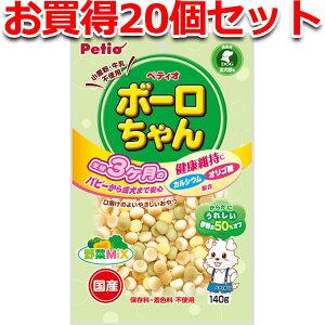 20個セット1個分無料|ペティオ 体にうれしい ボーロちゃん 野菜Mix 140g 国産 日本製 犬用おやつ ドッグフード ビスケット クッキー 野菜 全犬種 緑茶ポリフェノールカルシウム オリゴ糖 ほう