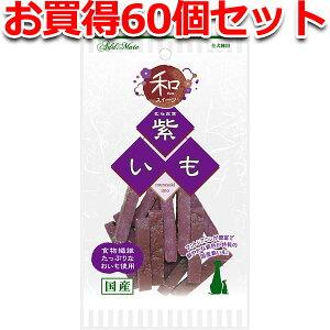 60個セット1個分無料 アドメイト 和スイーツ さつまいもトリーツ 紫いも 55g おやつ ドッグフード 国産 日本製 犬 全犬種 食物繊維豊富なさつまいも使用のしっとりやわらかなトリーツ アント