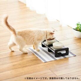 アドメイト ヴィラフォート ダイニングキャットテーブル 猫用 食器 食事台 樹脂 抗菌 高さ調整 Add.mate