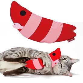 ペティオ 仔猫用けりぐるみ 子エビ 猫用おもちゃ 仔猫 全猫種 短毛 長毛 ネコ ぬいぐるみ キッククッション Petio
