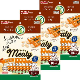 ペティオ ミーティ Meaty グレインフリー ササミ 10本入×3個セット レトルト 鶏 犬用おやつ 添加物不使用 3ヶ月〜 全犬種 Petio