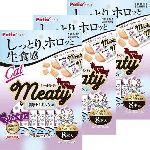 ペティオ キャットミーティ CatMeaty マグロ&ササミ 濃厚ヤギミルク入り 8本入×3個セット 鮪 レトルト 魚 シーフード キャットスナック 猫用おやつ 添加物不使用 3ヶ月〜 ネコ Petio