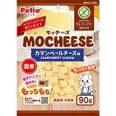 ペティオ モッチーズ グレインフリー カマンベールチーズ味 90g お菓子 国産 犬用おやつ グレインフリー 穀物不使用 |…