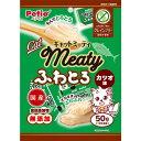 ペティオ CatMeaty キャットミーティ 無添加 ふわとろ グレインフリー カツオ味 50g 魚 鰹 レトルト 国産 猫用おやつ 穀物不使用 |添加物不使用 キャットスナック 3ヶ月〜 全猫種 Petio