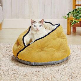 アドメイト Cuna クーナ ドームベッド AWV イエロー 全年齢 超小型犬〜小型犬 全猫種 秋冬春用 Add.mate