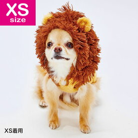 ペティオ 犬用ウェア 変身パーカー AWV ライオン XS 全年齢 超小型犬 小型犬 犬服 短毛 長毛 Petio