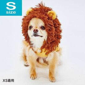 ペティオ 犬用ウェア 変身パーカー AWV ライオン S 全年齢 超小型犬 小型犬 犬服 短毛 長毛 Petio