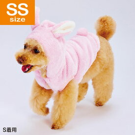 ペティオ 犬用ウェア 変身パーカー AWV ウサギ SS 全年齢 超小型犬 小型犬 犬服 短毛 長毛 Petio