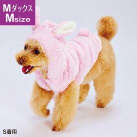ペティオ 犬用ウェア 変身パーカー AWV ウサギ ミニチュアダックス用 M 全年齢 超小型犬 小型犬 犬服 短毛 長毛 Petio