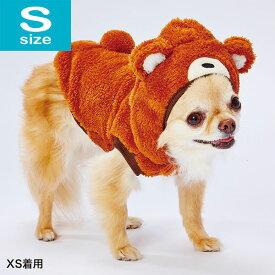 ペティオ 犬用ウェア 変身パーカー AWV クマ S 全年齢 超小型犬 小型犬 犬服 短毛 長毛 Petio