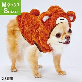 ペティオ 犬用ウェア 変身パーカー AWV クマ ミニチュアダックス用 S 全年齢 超小型犬 小型犬 犬服 短毛 長毛 Petio