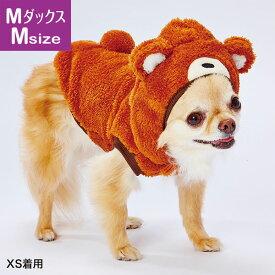 ペティオ 犬用ウェア 変身パーカー AWV クマ ミニチュアダックス用 M 全年齢 超小型犬 小型犬 犬服 短毛 長毛 Petio