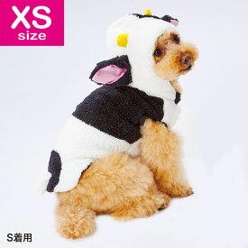 ペティオ 犬用ウェア 変身パーカー AWV ウシ XS 全年齢 超小型犬 小型犬 犬服 短毛 長毛 Petio