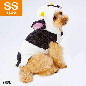ペティオ 犬用ウェア 変身パーカー AWV ウシ SS 全年齢 超小型犬 小型犬 犬服 短毛 長毛 Petio