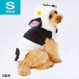 ペティオ 犬用ウェア 変身パーカー AWV ウシ S 全年齢 超小型犬 小型犬 犬服 短毛 長毛 Petio