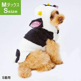 ペティオ 犬用ウェア 変身パーカー AWV ウシ ミニチュアダックス用 S 全年齢 超小型犬 小型犬 犬服 短毛 長毛 Petio