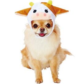 ペティオ 犬用コスプレ 変身ほっかむり うし もーこちゃん S 全年齢 超小型犬 小型犬 犬服 短毛 長毛 ウェア Petio