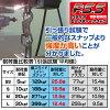 Petio (ペティオ) BASIC PLUS (basic plus) Ron bus lead L blue dog tool
