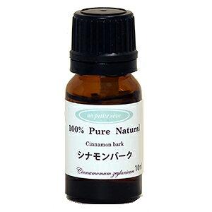 シナモンバーク アロマエッセンシャルオイル(精油)10ml