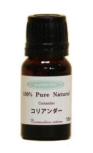 コリアンダ− アロマエッセンシャルオイル(精油)10ml