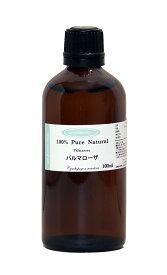 パルマローザ アロマエッセンシャルオイル(精油)100ml