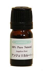 アンジェリカルート アロマエッセンシャルオイル(精油)5ml