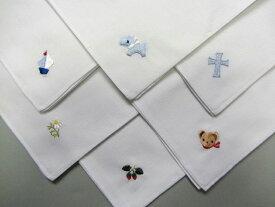名入れします ★選べる刺繍★ 綿 ハンカチ 日本製 入園入学 ギフトにも