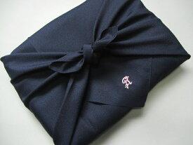 【選べるイニシャル刺繍】濃紺 風呂敷 70センチメートル 日本製