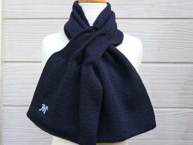 【ネコポス送料無料】ギフトにおすすめ イニシャル刺繍 紺 キッズ マフラー 日本製 入園入学 誕生日祝い