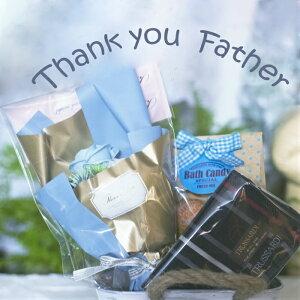 父の日 プレゼント フラワーサボン ハンカチ セットプレゼント | 石鹸 花 ギフト ソープフラワー 入浴剤 メンズ ギフトセット おしゃれ サプライズ お父さん 誕生日 男性 フラワーソープ 花