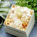 【ギフトで人気】まるで本物の花束みたい!結婚祝いにぴったりなソープフラワーのおすすめは?