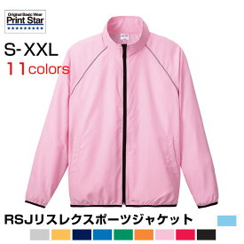 スタジアムジャンパー多彩な機能を搭載したアクティブモデル/11色★サイズS-XXL