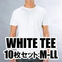 日本製ホワイトTシャツ10枚セット★サイズM-L【送料無料】