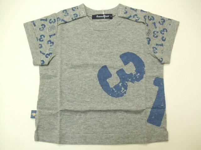 【メール便 OK】ファミリア familiarプリントが格好いい♪半袖カットソー・Tシャツ グレー系/70cm キッズ 男の子 9/2 【あす楽】