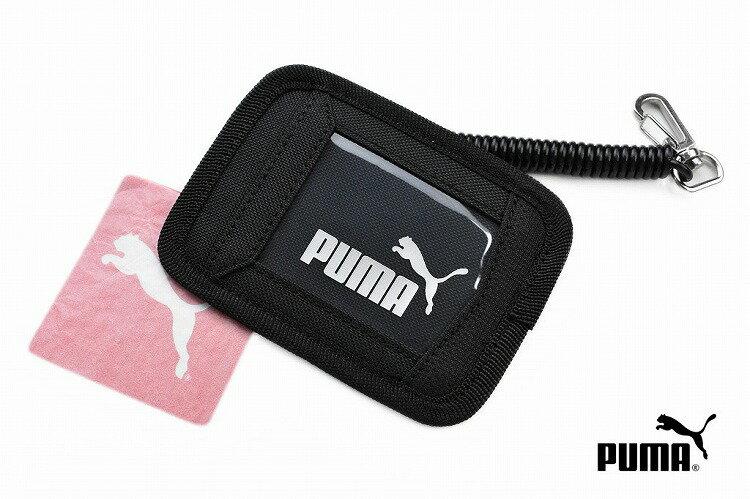 プーマ カードケース PUMA アクティブ カードホルダー ブラック ブランド キッズ ジュニア 子供用 コイルチェーン メール便OK 【あす楽】