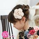 カチューシャ ヘアアクセサリー 立体 フラワー 子供 女の子 キッズ 発表会 結婚式 花 がとっても かわいい ♪ フェミ…