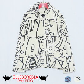 ALBEROBELLO アルベロベロ コションプリントショート丈フリースジップアップブルゾン2020秋 オフホワイト ブルー