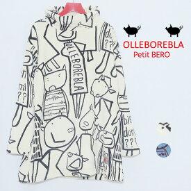 ALBEROBELLO アルベロベロ コションプリント タートルネックフリース 2020秋 オフホワイト ブルー