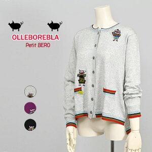 ALBEROBELLO アルベロベロ ぶたさんワッペン刺繍&ブローチ 天竺カーディガン 2021春 ライトグレー