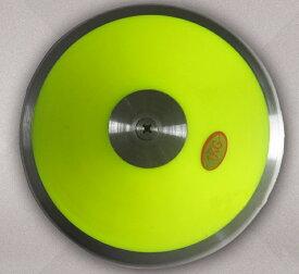 円盤投げ 1.0kg 陸上競技 円盤 練習用 【送料無料】