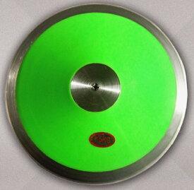 円盤投げ 1.5kg 陸上競技 円盤 練習用 【送料無料】