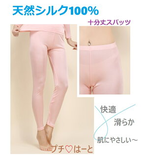 10-1 spats ( M-up to 2 L ) ★ available in 5 colors!