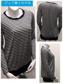 シルク100%チュニックシャツ ニット切替(ボーダー柄)長袖