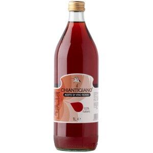 【New】アレティーノ 赤ワインビネガー 1000ml イタリア製 ワインビネガー