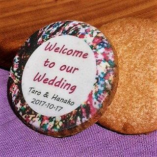 オリジナル文字入れ アイシングクッキー 結婚式 二次会 プチギフト お見送り菓子 文字色5色から選べます(赤、青、緑、オレンジ、黒) お名前 日付 メッセージ40字程度まで対応可能 30枚以上ご注文のお客様はお得です