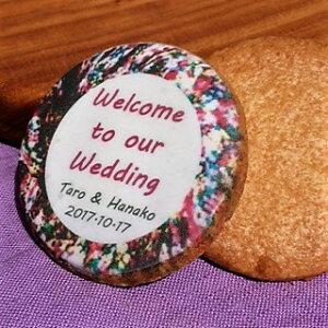 オリジナル文字入れ アイシングクッキー 結婚式 二次会 プチギフト お見送り菓子 文字色5色から選べます(赤、青、緑、オレンジ、黒) お名前 日付 メッセージ40字程度まで対応可能 30枚