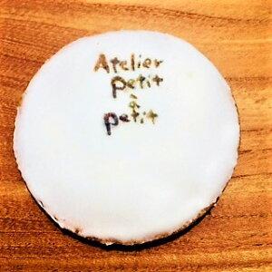 アイシングクッキー 会社ロゴ ノベルティー 名刺 開店祝い 周年記念 オリジナル文字プリント 名入れ対応 文字色5色から選べます(赤、青、オレンジ、緑、黒)30枚以上ご注文のお客様は