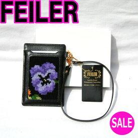 フェイラーFEILER パスケース【パンジー】 フェイラーパスケース【正規品】 172013パープル