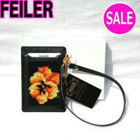 フェイラーFEILER パスケース【パンジー】 フェイラーパスケース【正規品】 172013イエロー
